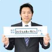 concept04_staff09