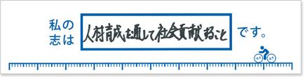 k_kawamoto_02