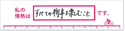 k_kawamoto_03