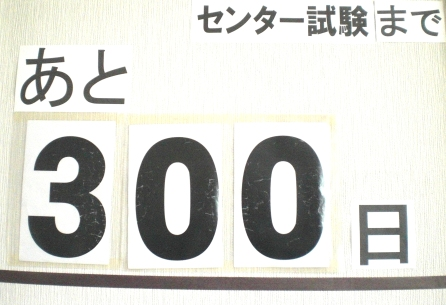 CIMG3658