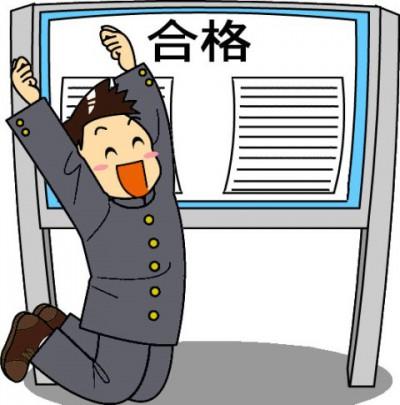 sotsugyo011