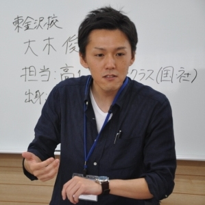 写真は大木先生