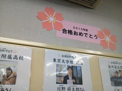 NEC_0102