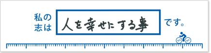 k_machida_02