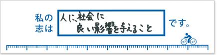 k_yoshinaga_02