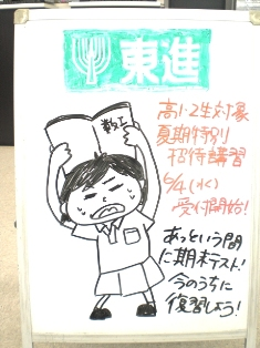 編集CIMG3716