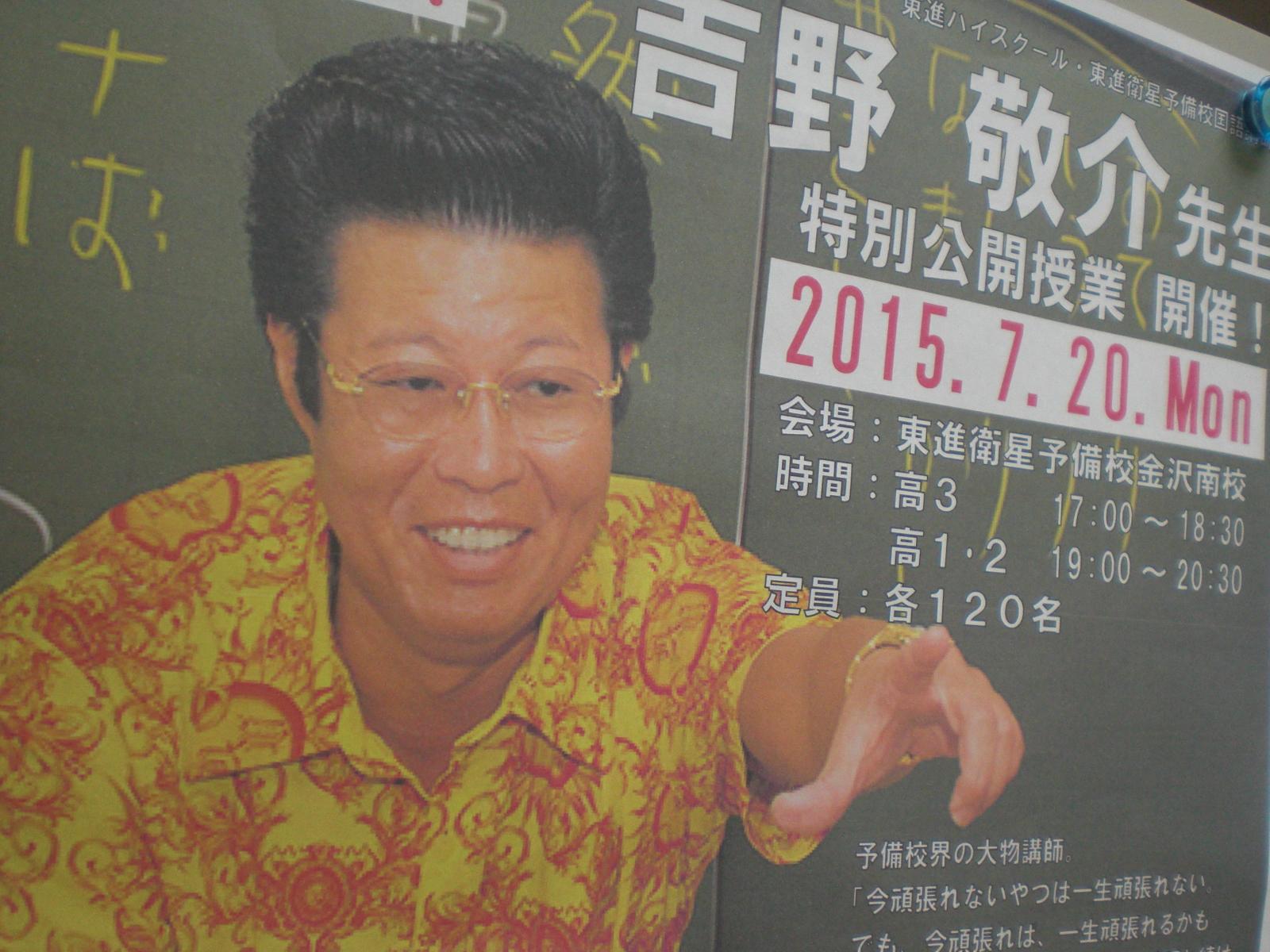 吉野 古文