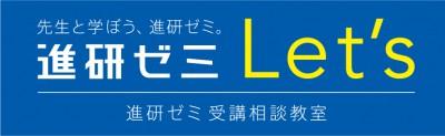 0205_l_logo_2_02